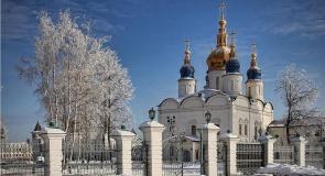 c_295_160_16777215_00_images_tours_Siberia_siberia_9-1.jpg
