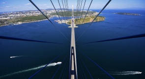 The Bridge to Russky Island Vladivostok