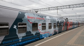 c_295_160_16777215_00_images_transport_train_rzd_5.jpg