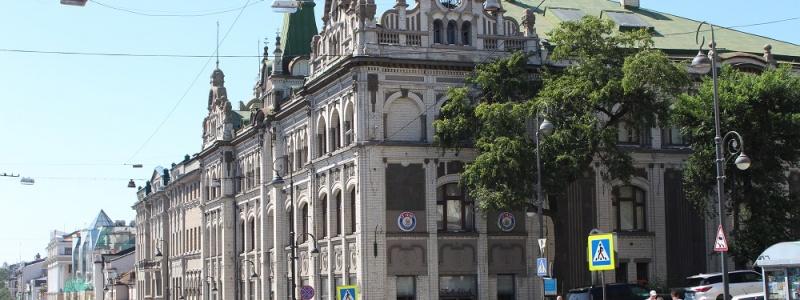 Vladivostok GUM, Primorsky region