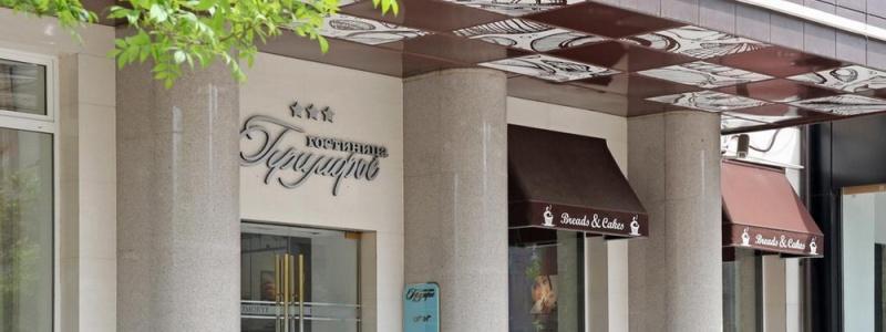 hotel primorye