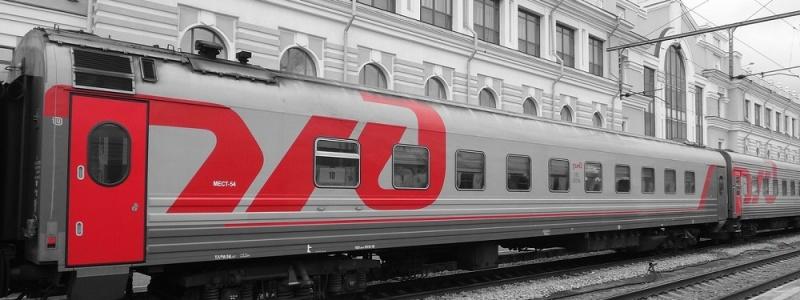c_800_300_16777215_00_images_transport_train-rzd.jpg