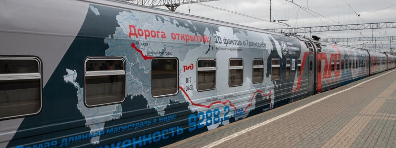 c_800_300_16777215_00_images_transport_train_rzd_5.jpg